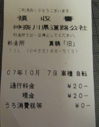 b0097200_935320.jpg