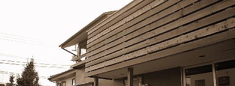 杉の家 完成見学会_c0039501_1143336.jpg