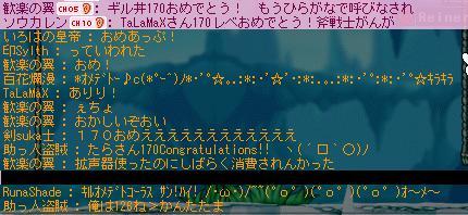 f0127202_1349836.jpg