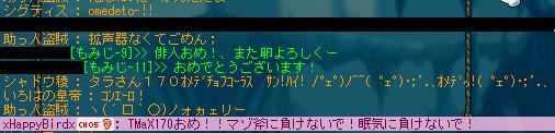 f0127202_13505033.jpg