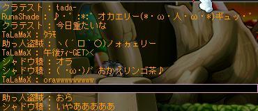 f0127202_1416167.jpg