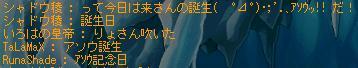f0127202_149919.jpg