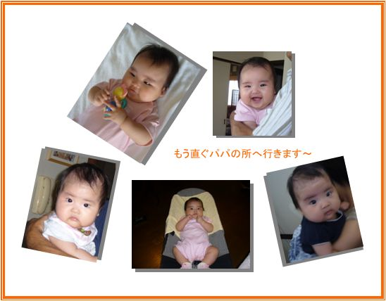 c0051105_020910.jpg