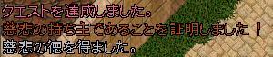 d0076924_12243576.jpg