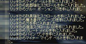 b0064226_2039132.jpg