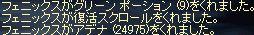 b0064226_20521728.jpg