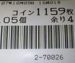 f0065228_1392444.jpg