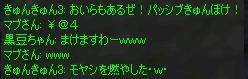 d0054830_18414171.jpg