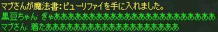 d0054830_1848523.jpg