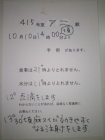 f0126131_21215928.jpg