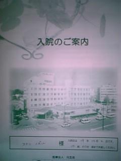 f0126131_9245833.jpg