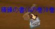 c0051934_14151126.jpg