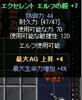 a0052536_154755100.jpg