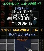 a0052536_155201.jpg