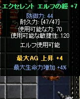 a0052536_15544092.jpg