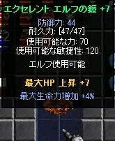 a0052536_15591094.jpg