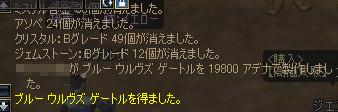 e0056837_19481962.jpg