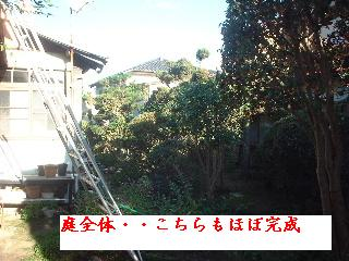 f0031037_18102159.jpg