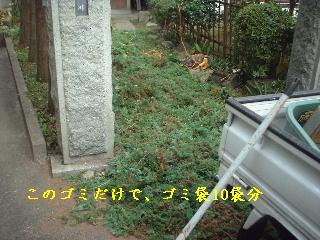 f0031037_18114419.jpg