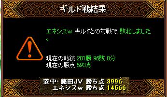 b0088038_1253589.jpg