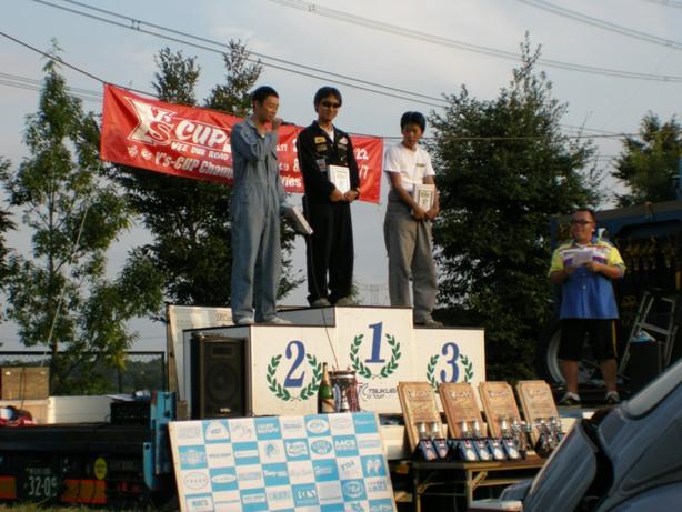 Y's-cup_d0122640_18194348.jpg