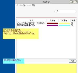 b0018441_20364362.jpg