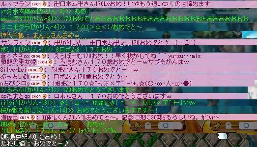 f0106647_121147.jpg