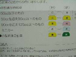 b0020250_18561225.jpg