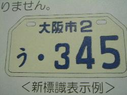 b0020250_1956071.jpg