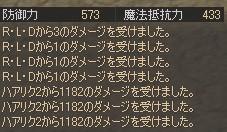 f0057350_16352478.jpg