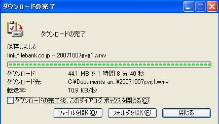e0066552_23555040.jpg