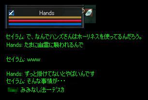 b0050155_3523264.jpg