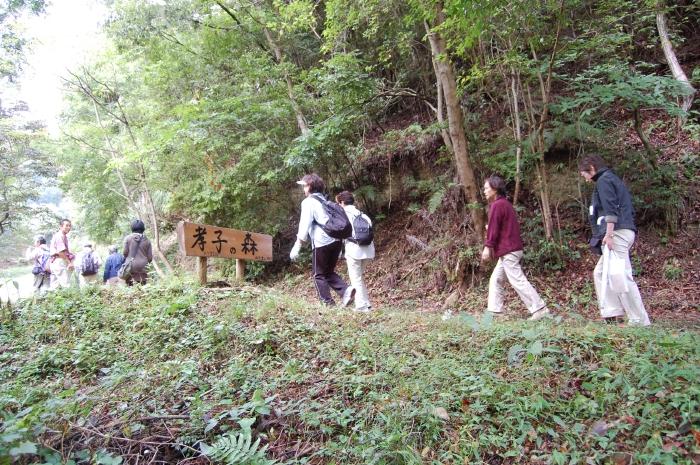 H19年10月度「大人の林間学校」_c0108460_22315780.jpg