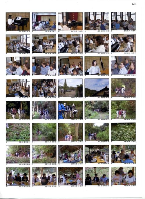 H19年10月度「大人の林間学校」_c0108460_23153792.jpg