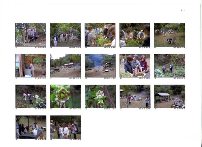 H19年10月度「大人の林間学校」_c0108460_23162421.jpg