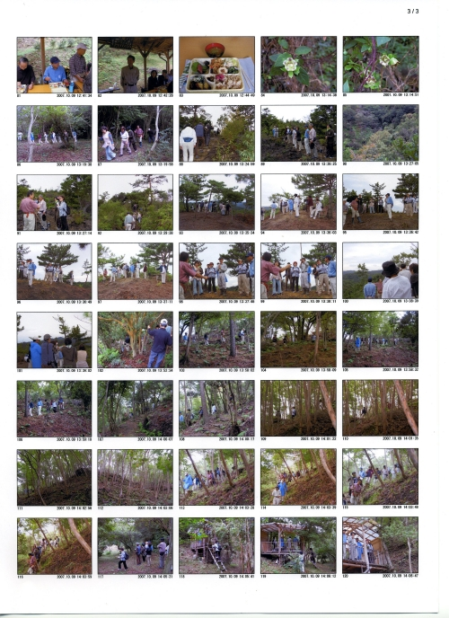 H19年10月度「大人の林間学校」_c0108460_2316342.jpg