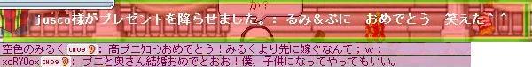 d0060270_1720867.jpg