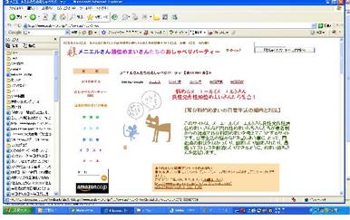 b0022379_0111389.jpg