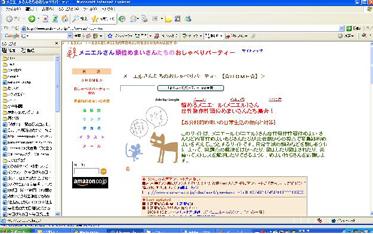 b0022379_0125434.jpg