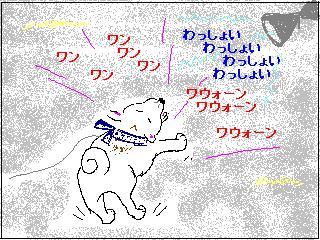 秋祭り③_e0012580_22554163.jpg
