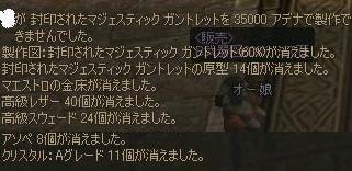 f0078881_2134436.jpg