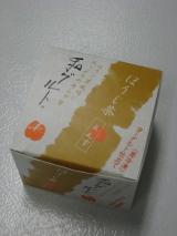 「和グルト」フローズン、ほうじ茶あんず風味_b0065587_19472883.jpg