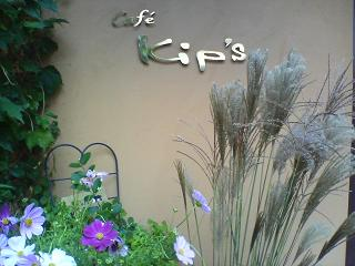 c0046587_22243379.jpg