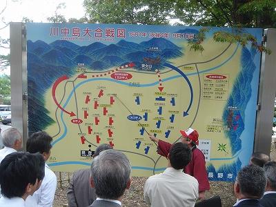 NHK大河ドラマ受入体制研修会_f0019487_93114.jpg
