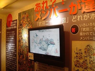 NHK大河ドラマ受入体制研修会_f0019487_944197.jpg
