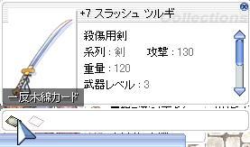f0024889_16554421.jpg