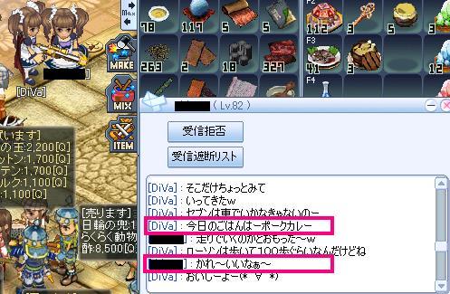 b0018891_6182019.jpg