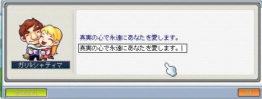 c0025593_2218569.jpg