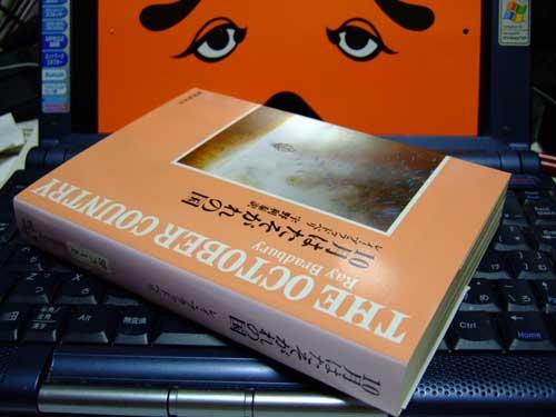 b0032700_1133379.jpg
