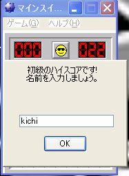 f0054618_10474388.jpg
